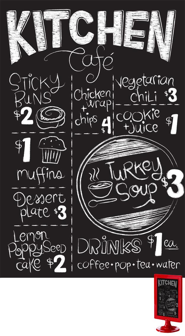 ouc menu